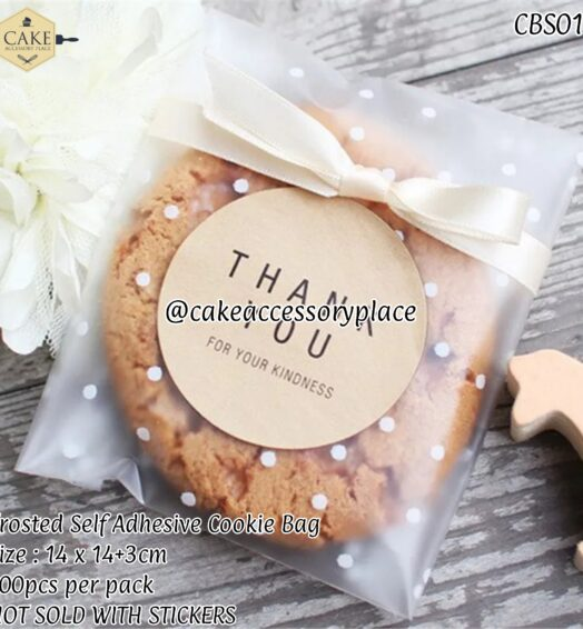 Frosted Dots Cookie Bag – 100pcs